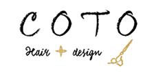 高砂・加古川の美容室 ヘアーデザイン「coto」